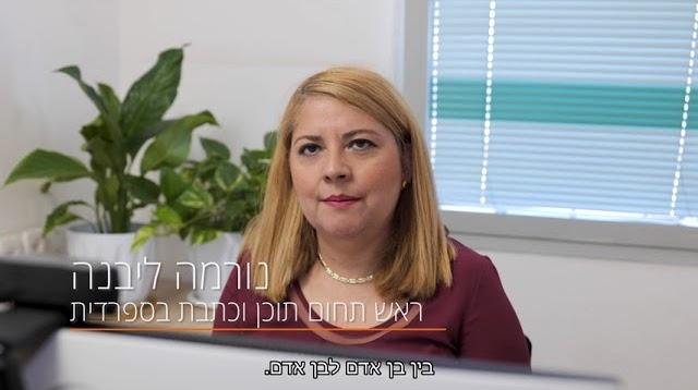Video sobre Equipo de reporteros