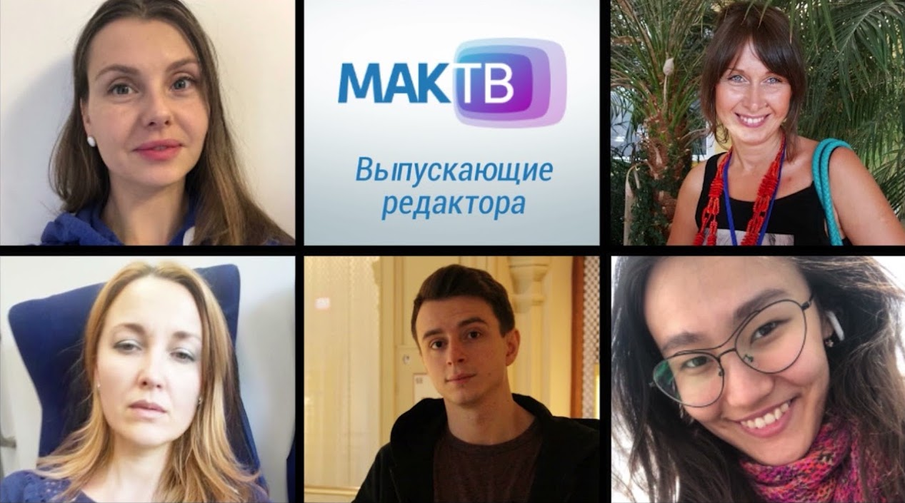 Видео Презентация МАК ТВ