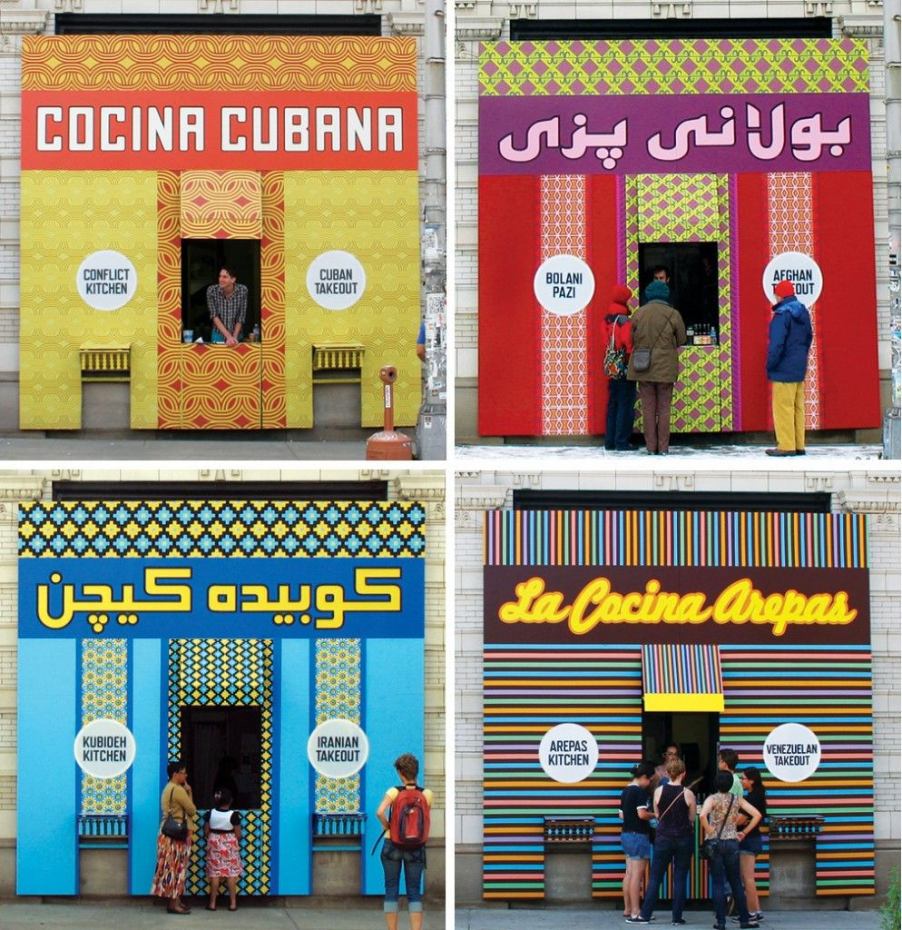Conflict Kitchen - using newsjacking to promote a restaurant