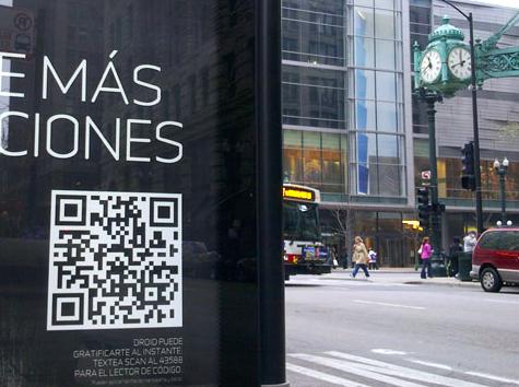 qr code advert on a street display