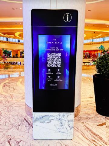 qr code on digital display at dubai mall