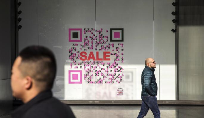 sale promotion qr code window sticker