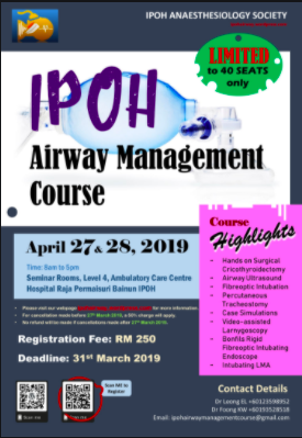 airway management course poster with a qr code