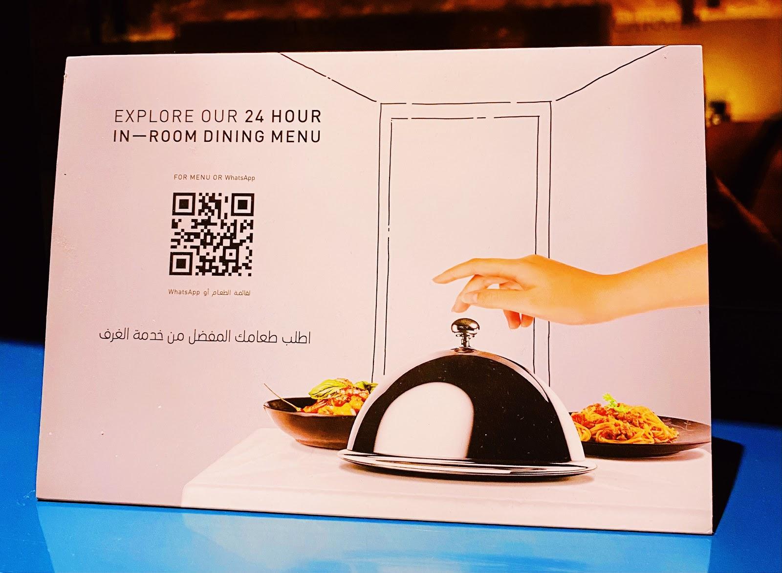 QR code room service menu in Hotel Five in Dubai