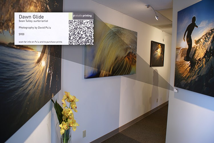 informative QR code below the picture at the gallery dawn glide