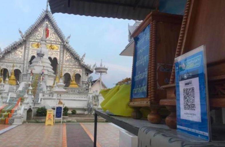 QR code payment on buildings for thai tourism