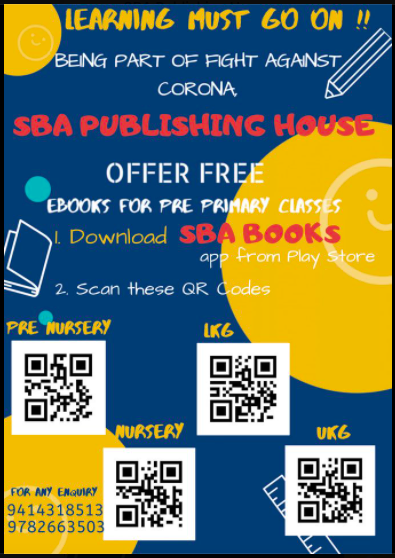SBA publishing house free ebook offer advert with qr codes