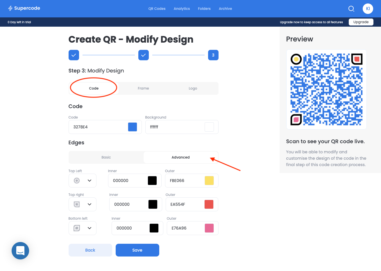 modify code email qr code screen