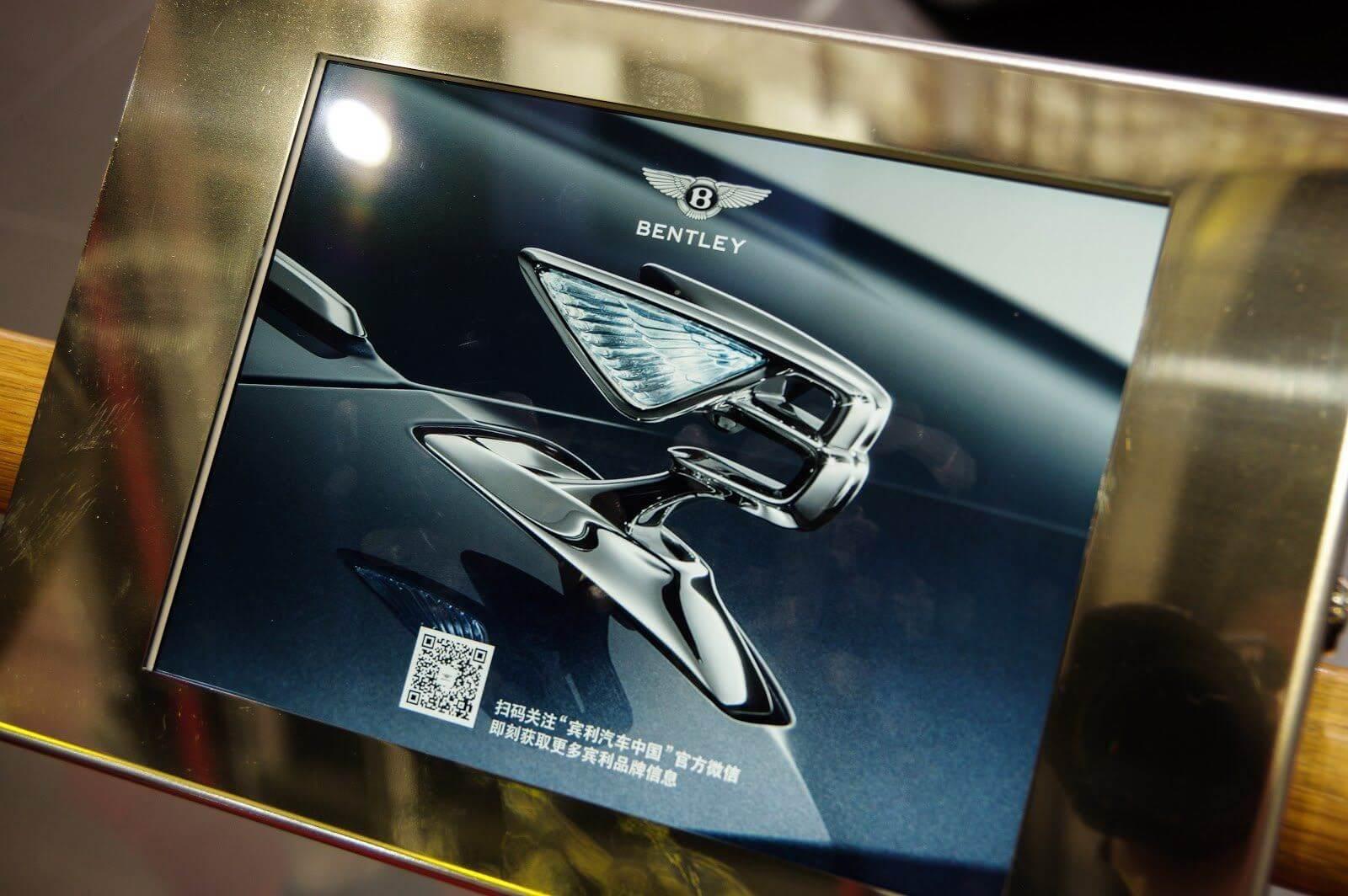 QR Codes for Luxury Goods
