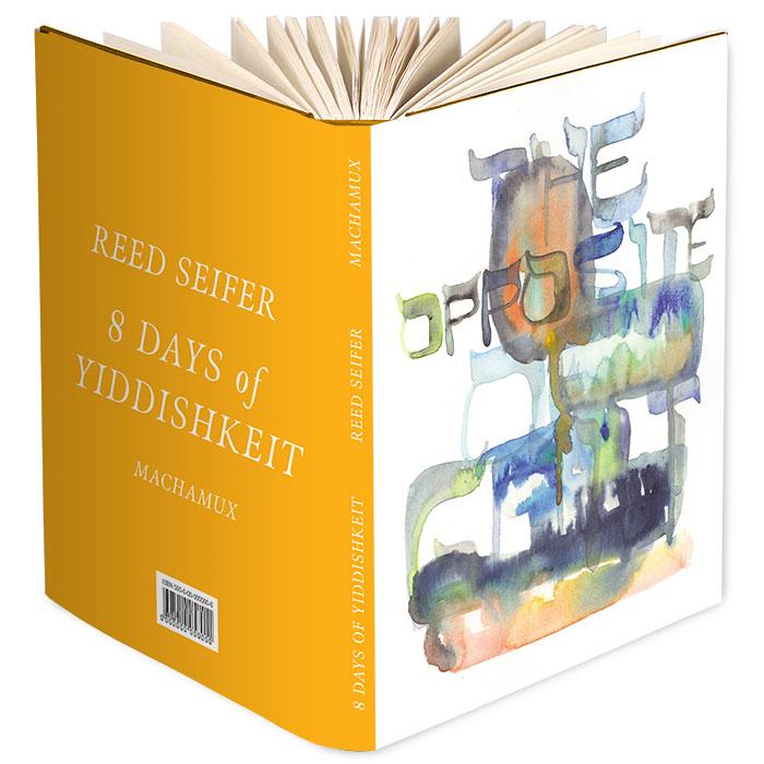 * Days of Yiddishkeit book