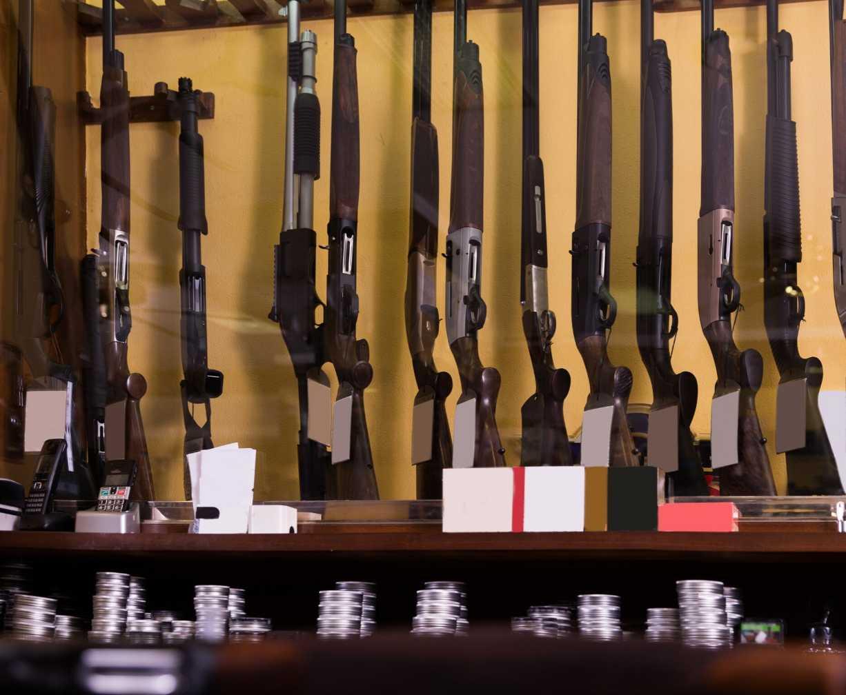 shotgun-inventory