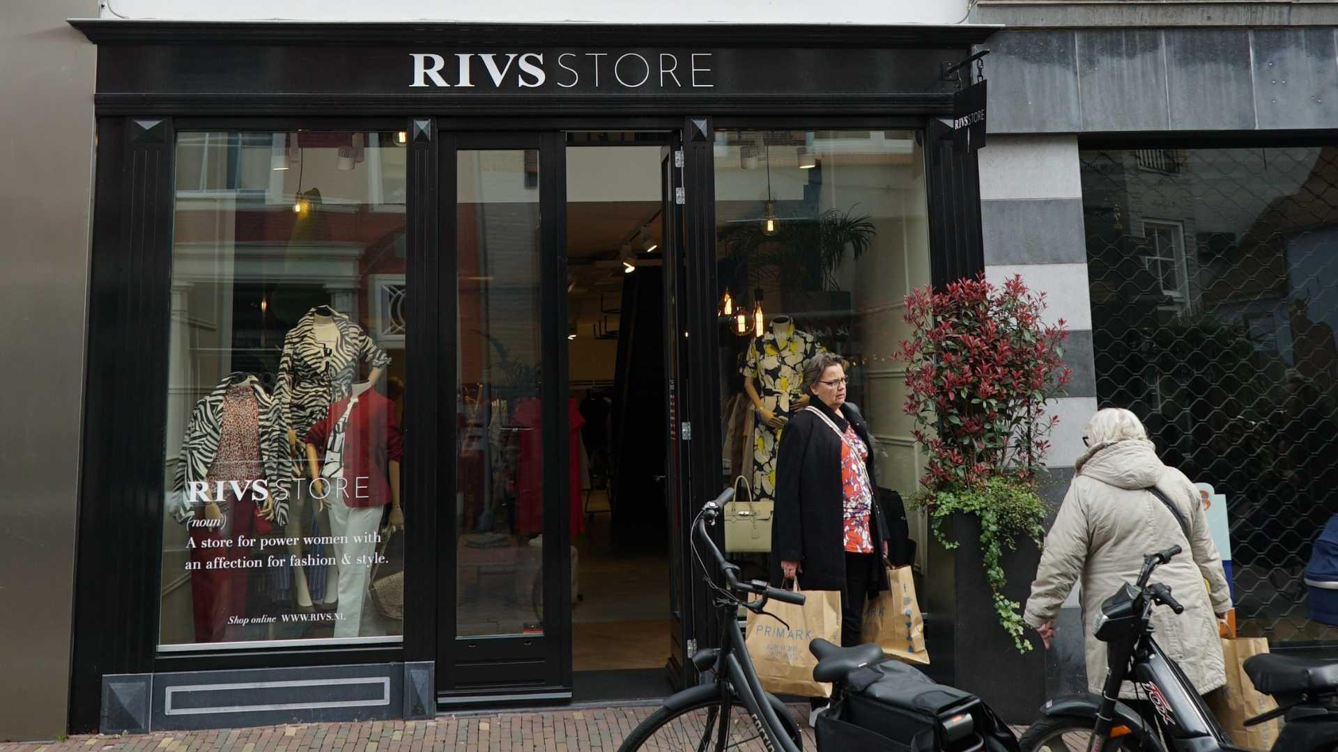 RIVS Store