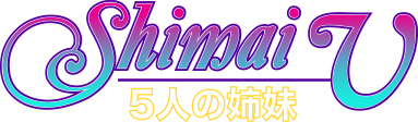 Shimai V EcchiToons Manga