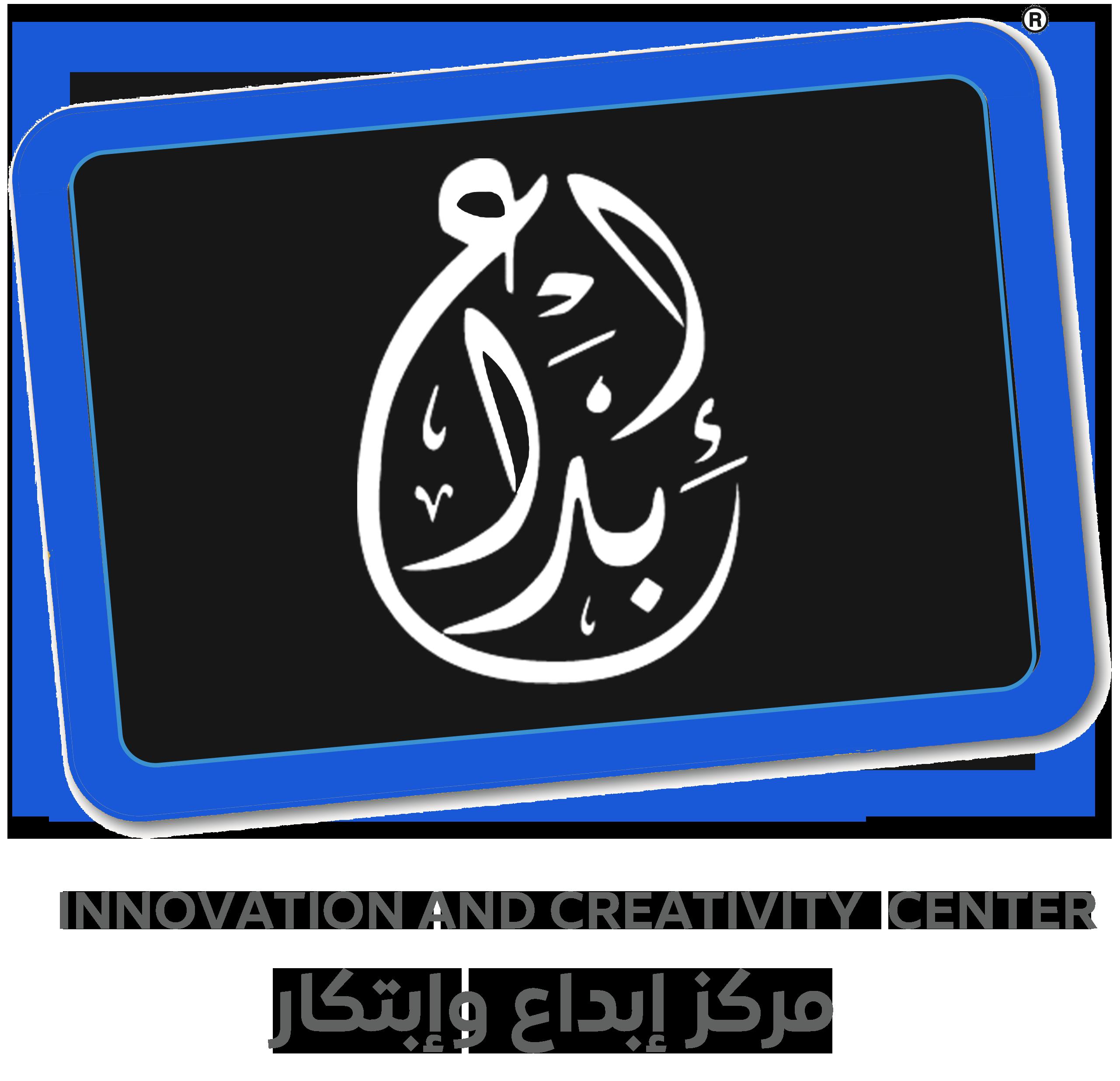 creativity and innovation center