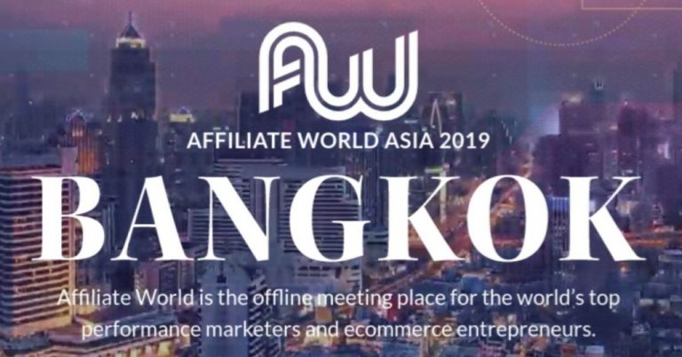 affiliate world conference