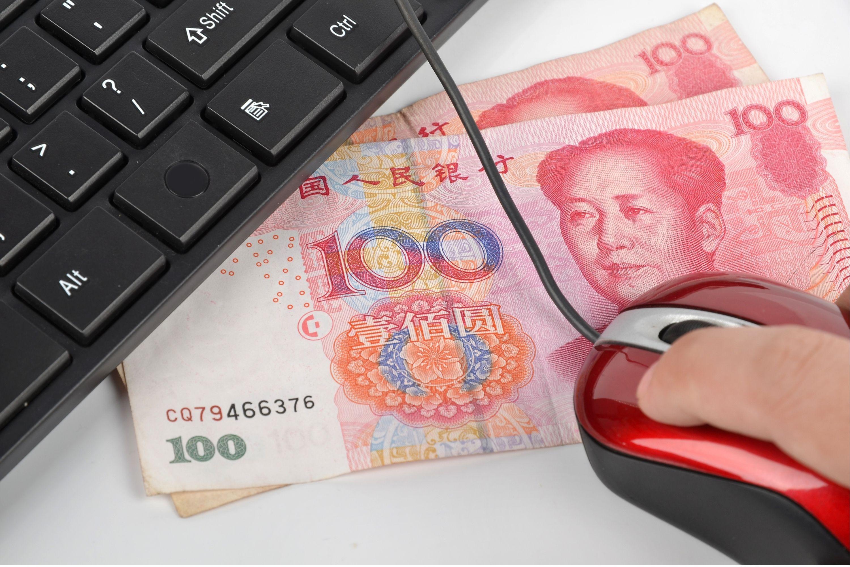 China's Competitive E-commerce Landscape