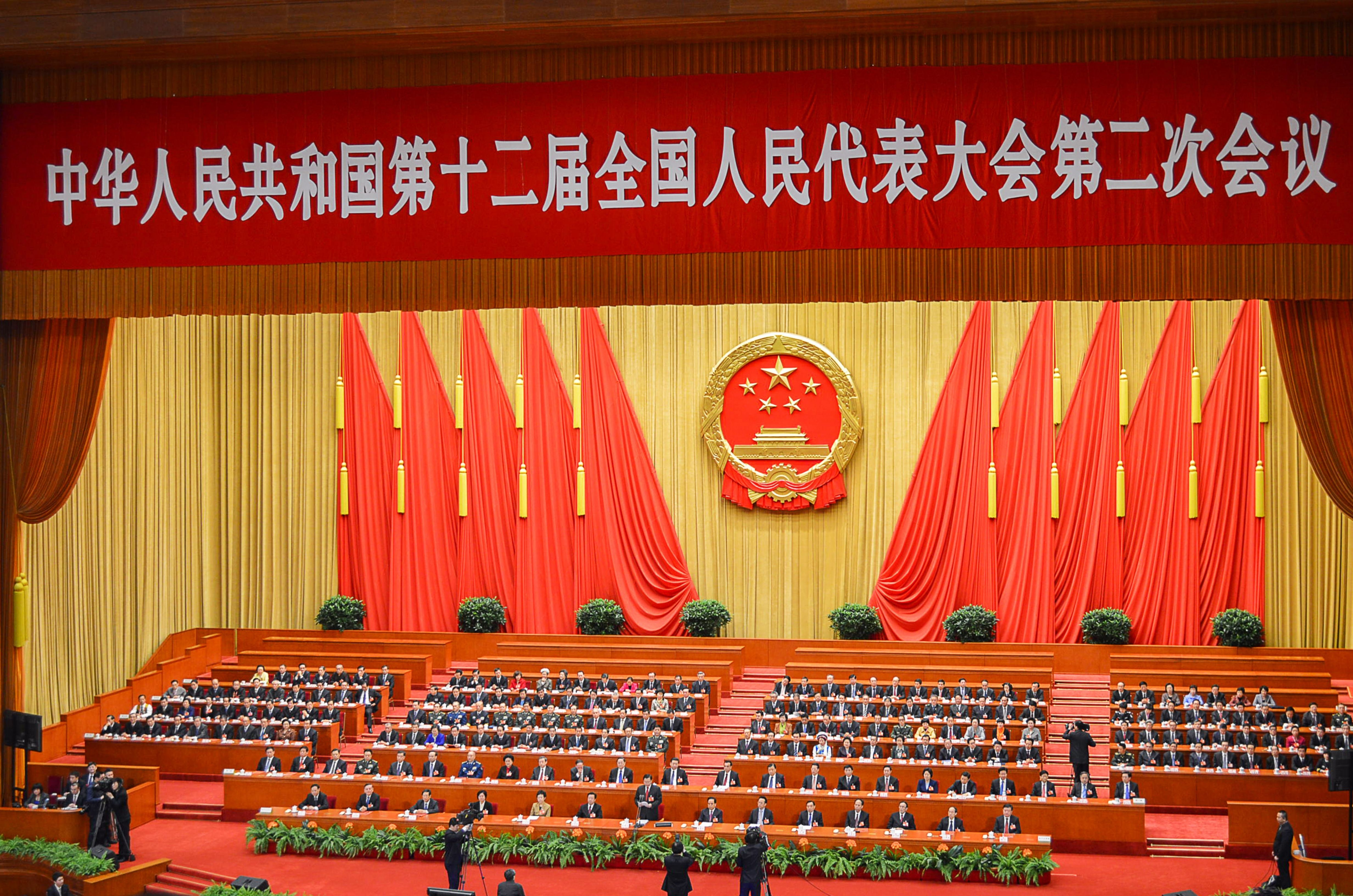 Politburo Meeting: Signals for H2 2021