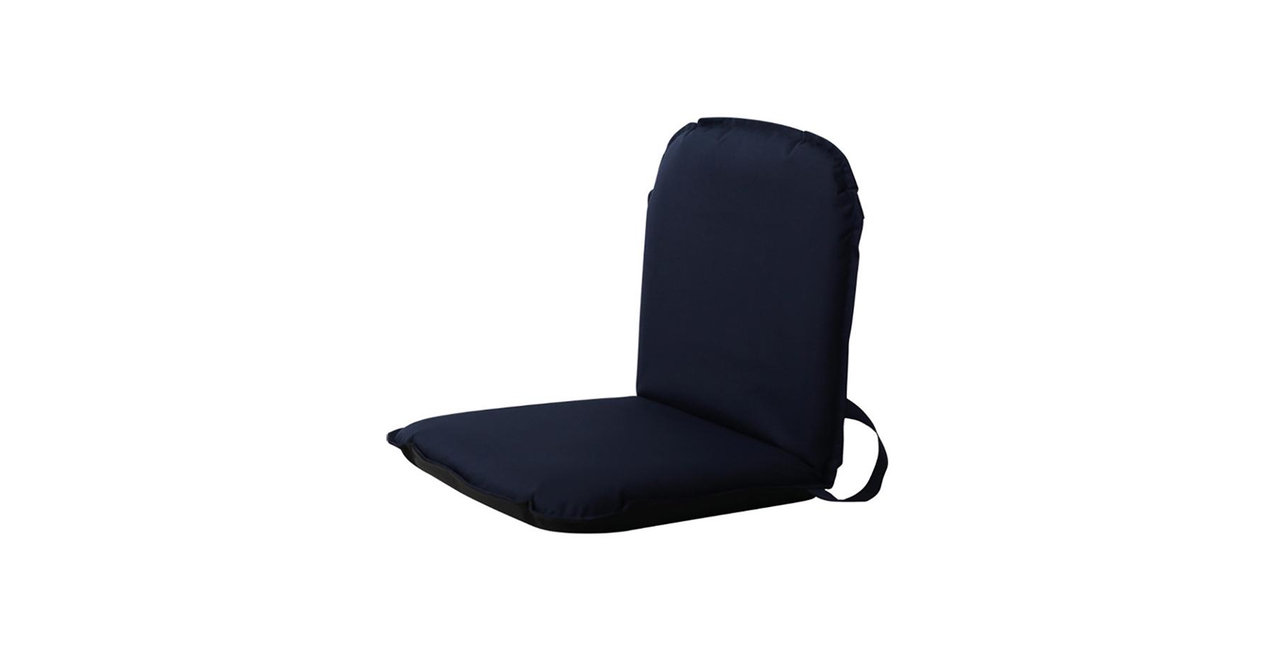 Kampanje på marine blå Comfy sittepute til kun 299,-kr