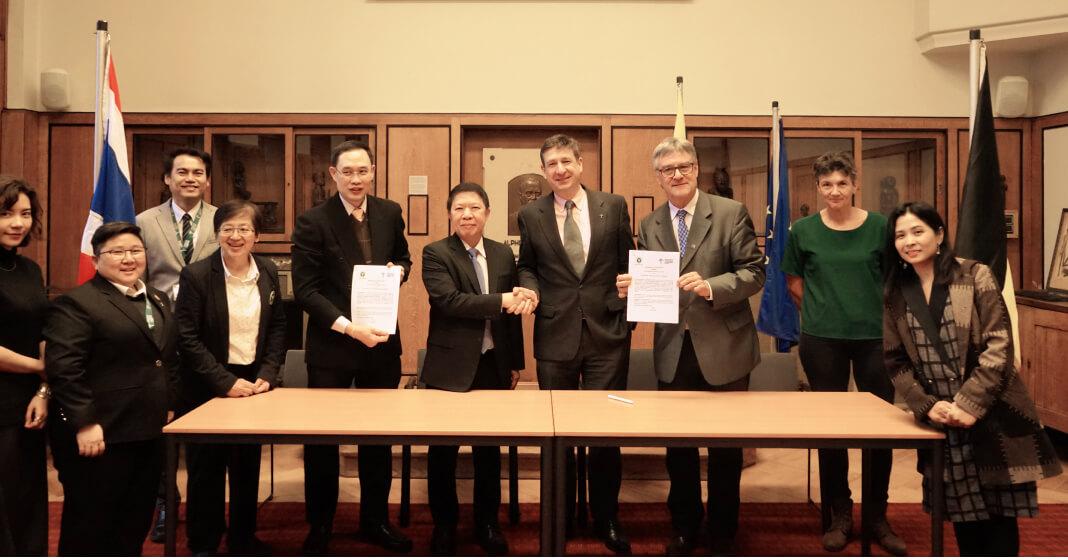 ITM signs Memorandum of Understanding with Thailand