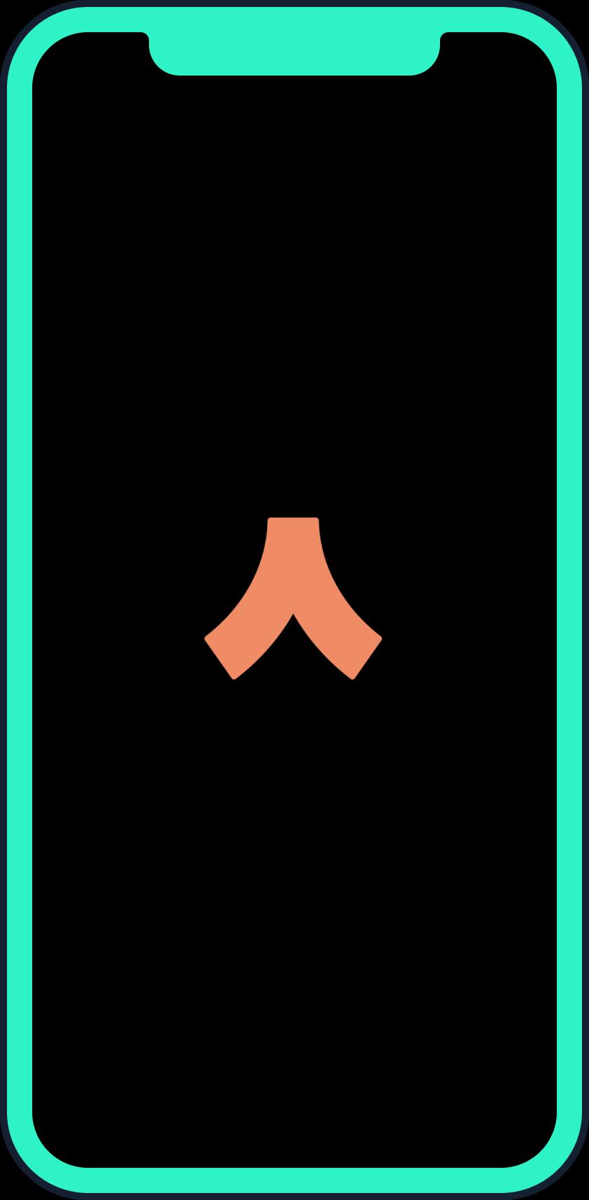 Argent app