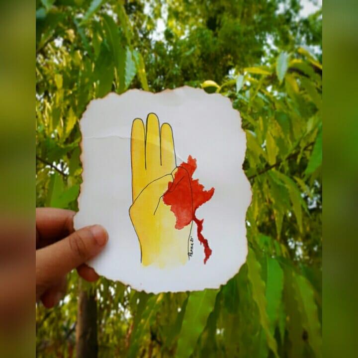 Leaf, India