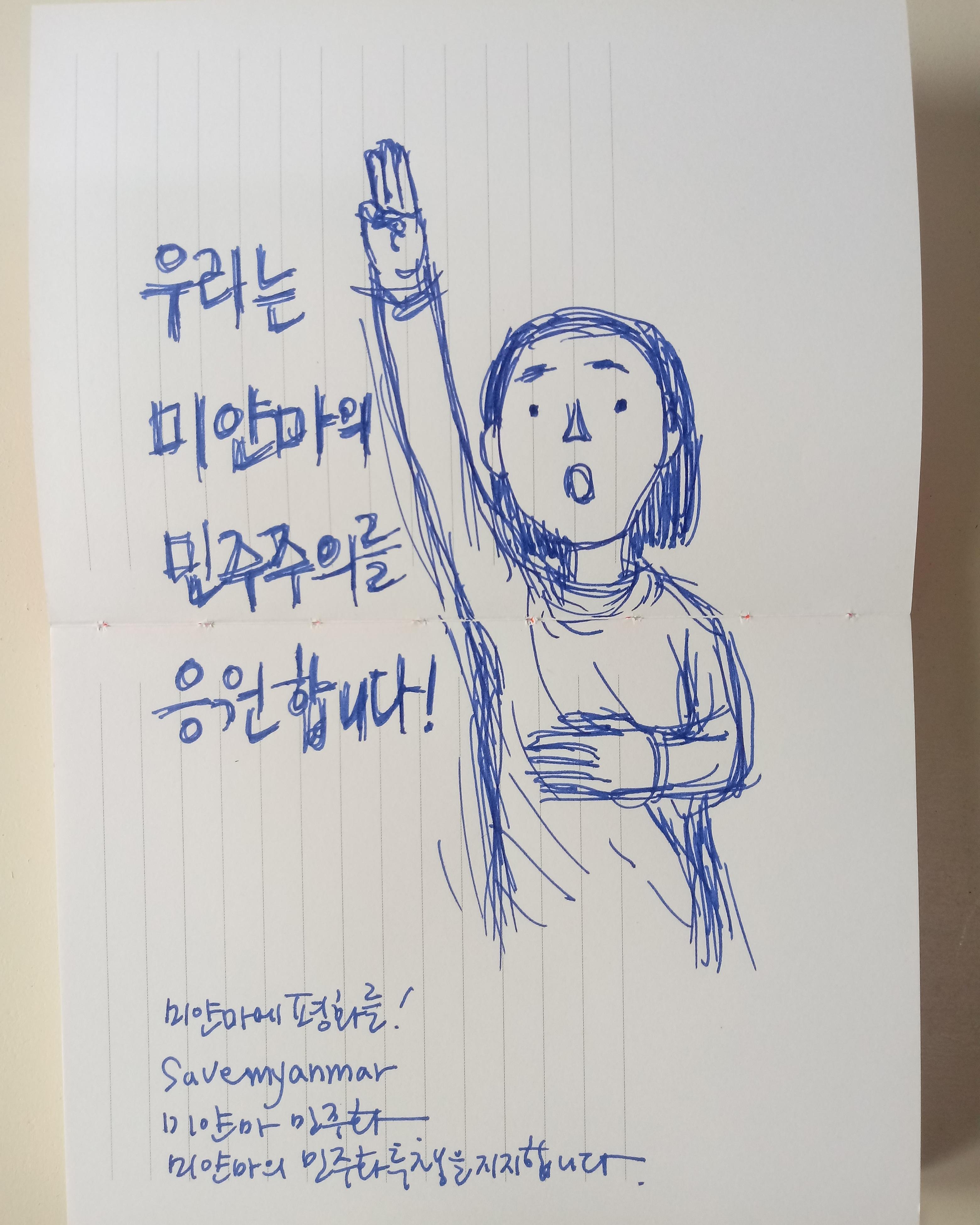 Kim Byeong ha, Korea, Republic of