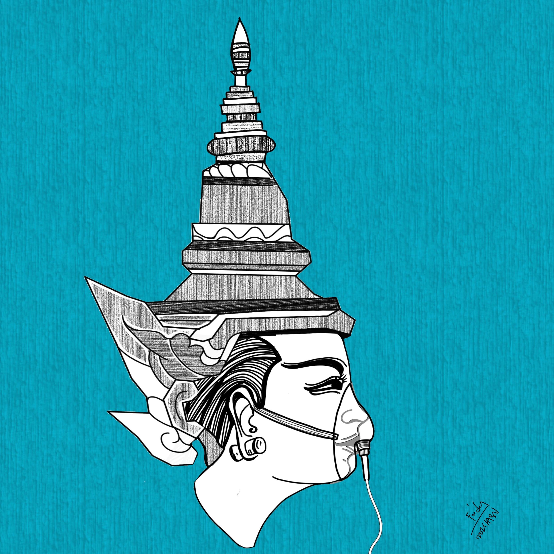 Ko Friday, Myanmar
