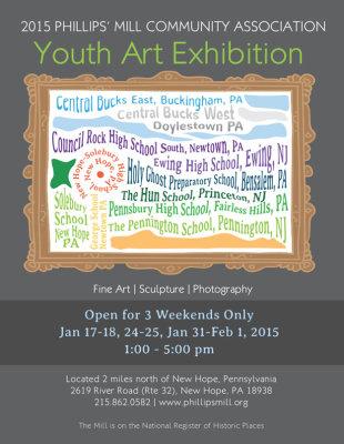 2014-student-exhibit-poster