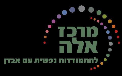 logo of ELAH