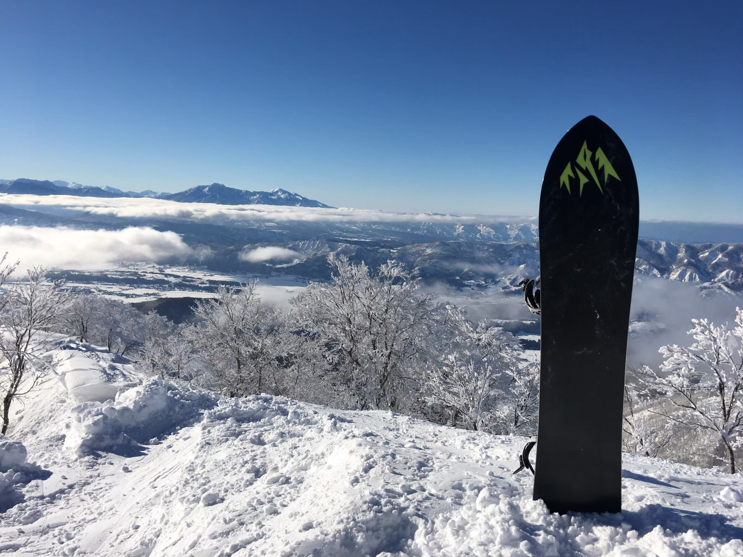 People skiing at Nozawa Onsen Mountains