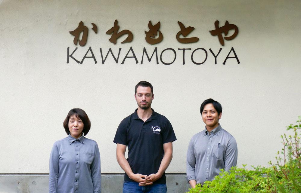 Nozawa Onsen concierge team