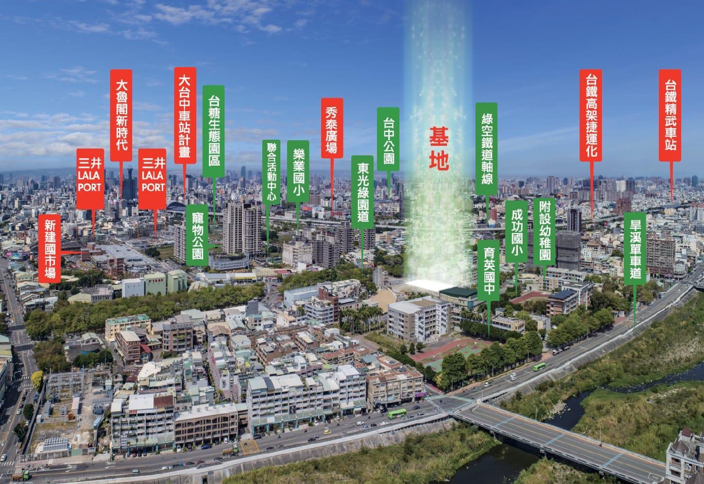 新業建設 | 尊享。璀璨之匯 - 空拍實景圖