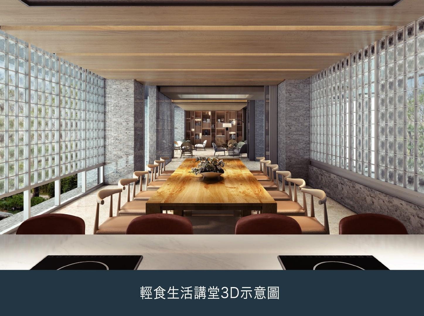 新業建設-輕食生活講堂3D示意圖