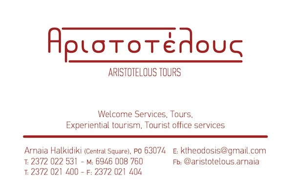Aristotelous Tours