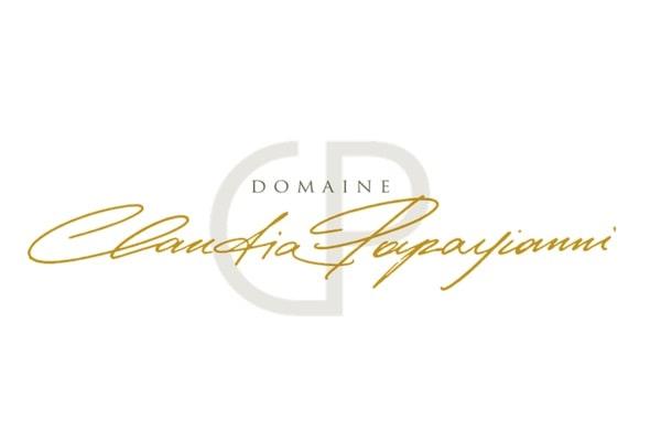 Claudia Papayianni Domaine