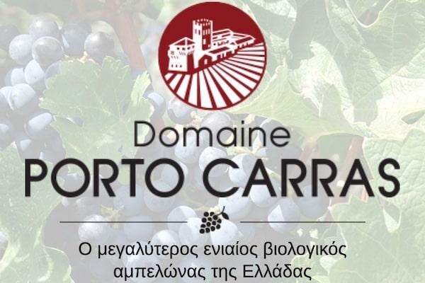 Porto Carras Domaine