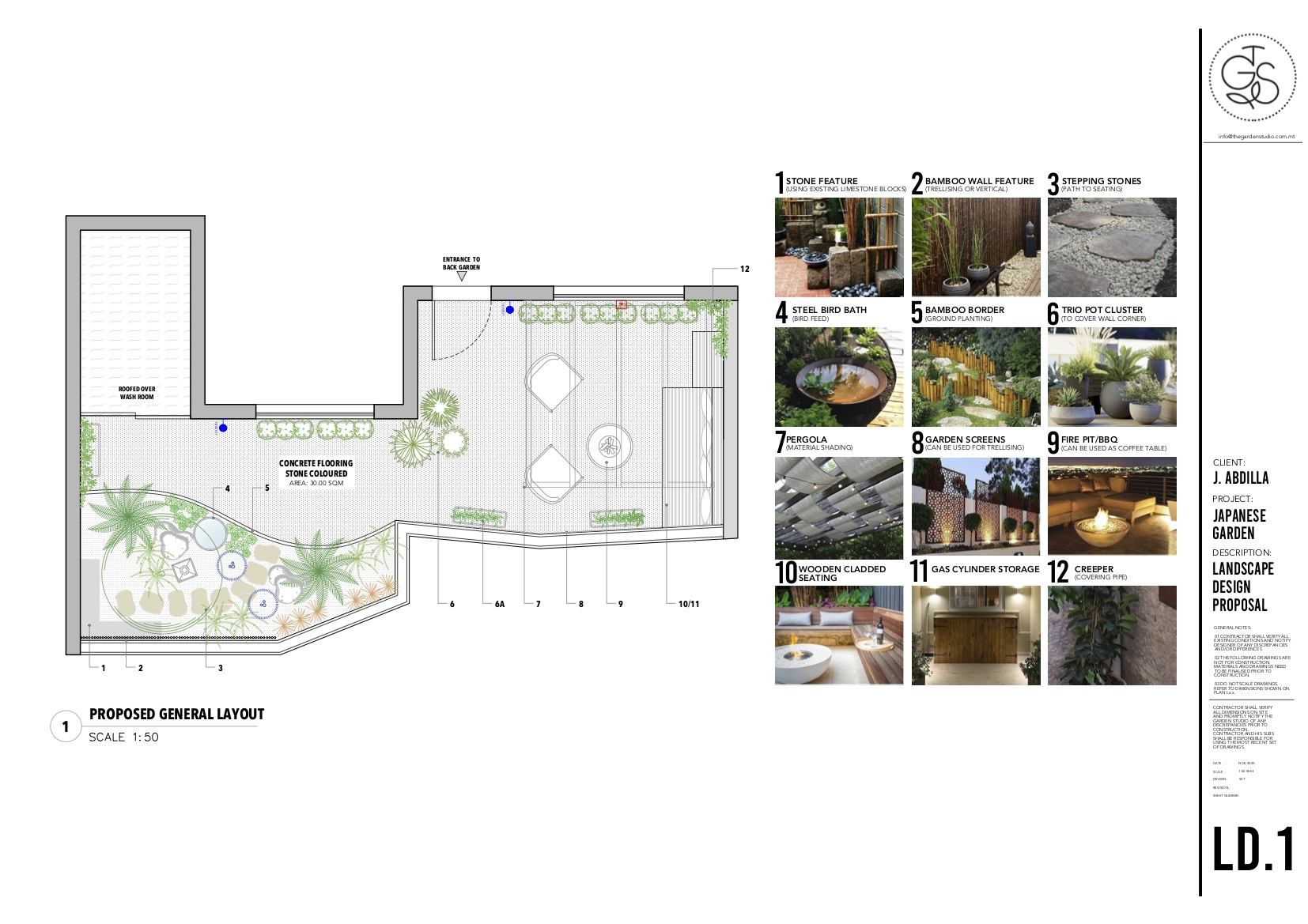The Zen Terrace 2
