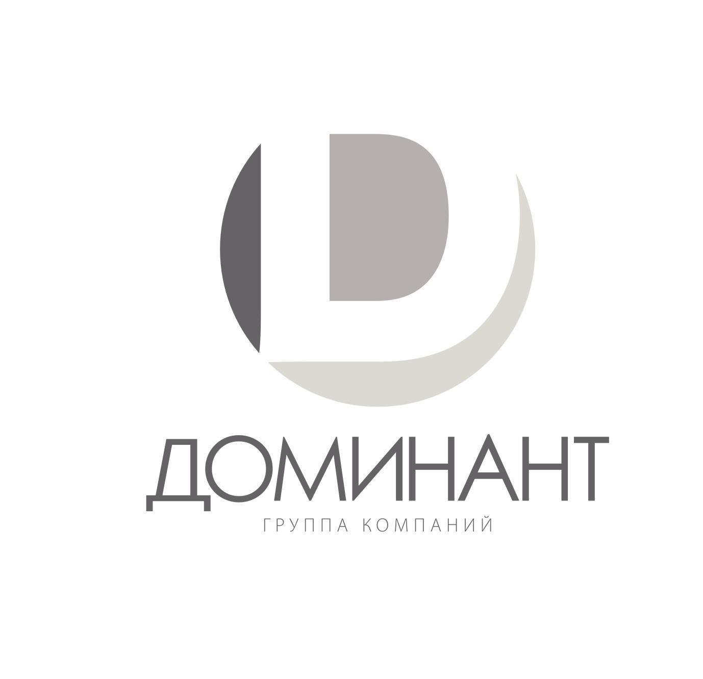Доминант