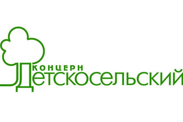 Концерн «Детскосельский»