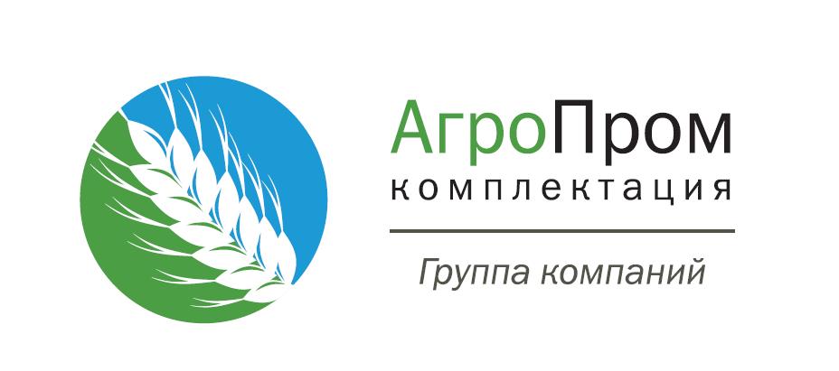 ГК «Агропромкомплектация»