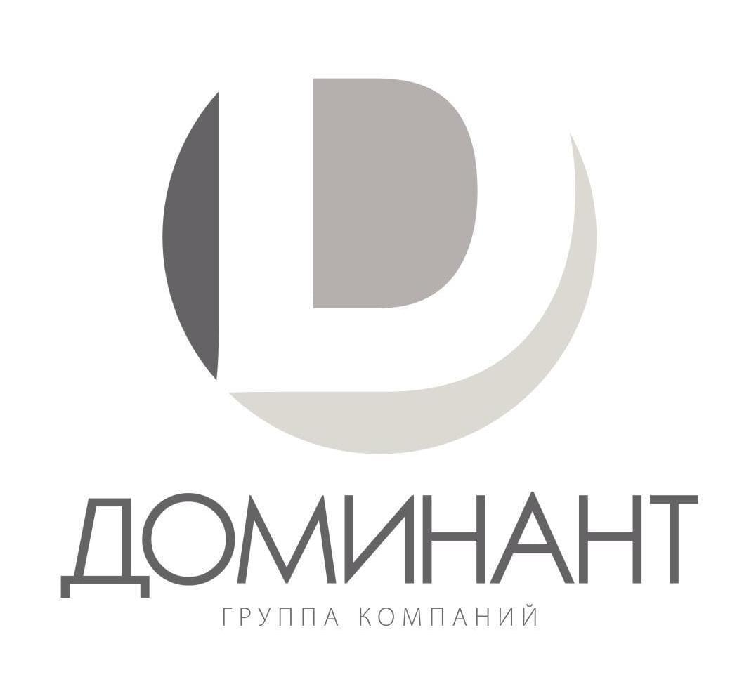 ГК «Доминант»
