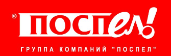 ГК «Поспел»