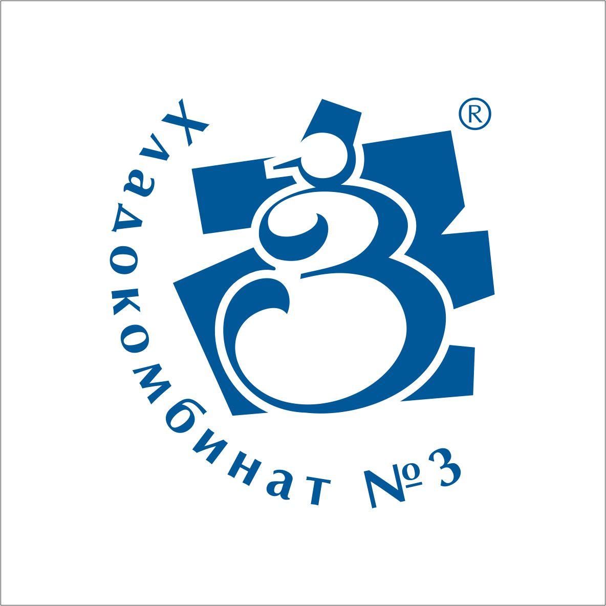 Хладокомбинат №3