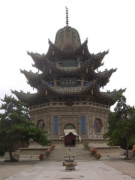 File:5741-Linxia-Huasi-Gongbei.jpg