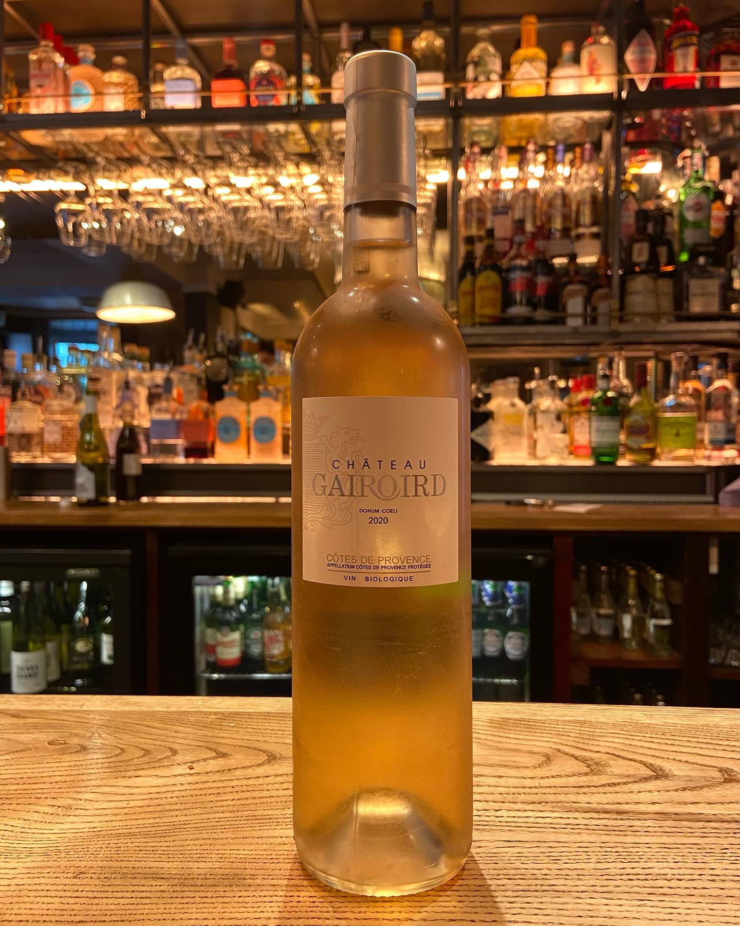 You can now enjoy your beautiful, organic rose Chateau Gairoird Cotes de Provence Rose by the glass!! Aromas of ripe peach, plum and cherry plum, which pairs perfectly with our plaice, octopus and Prawn dishes.   #highgate #hampstead #northlondon #pubsoflondon #wine #dinewithus #rose #rose lovers #cotedeprovance #refreshing #fridaynight #weekend