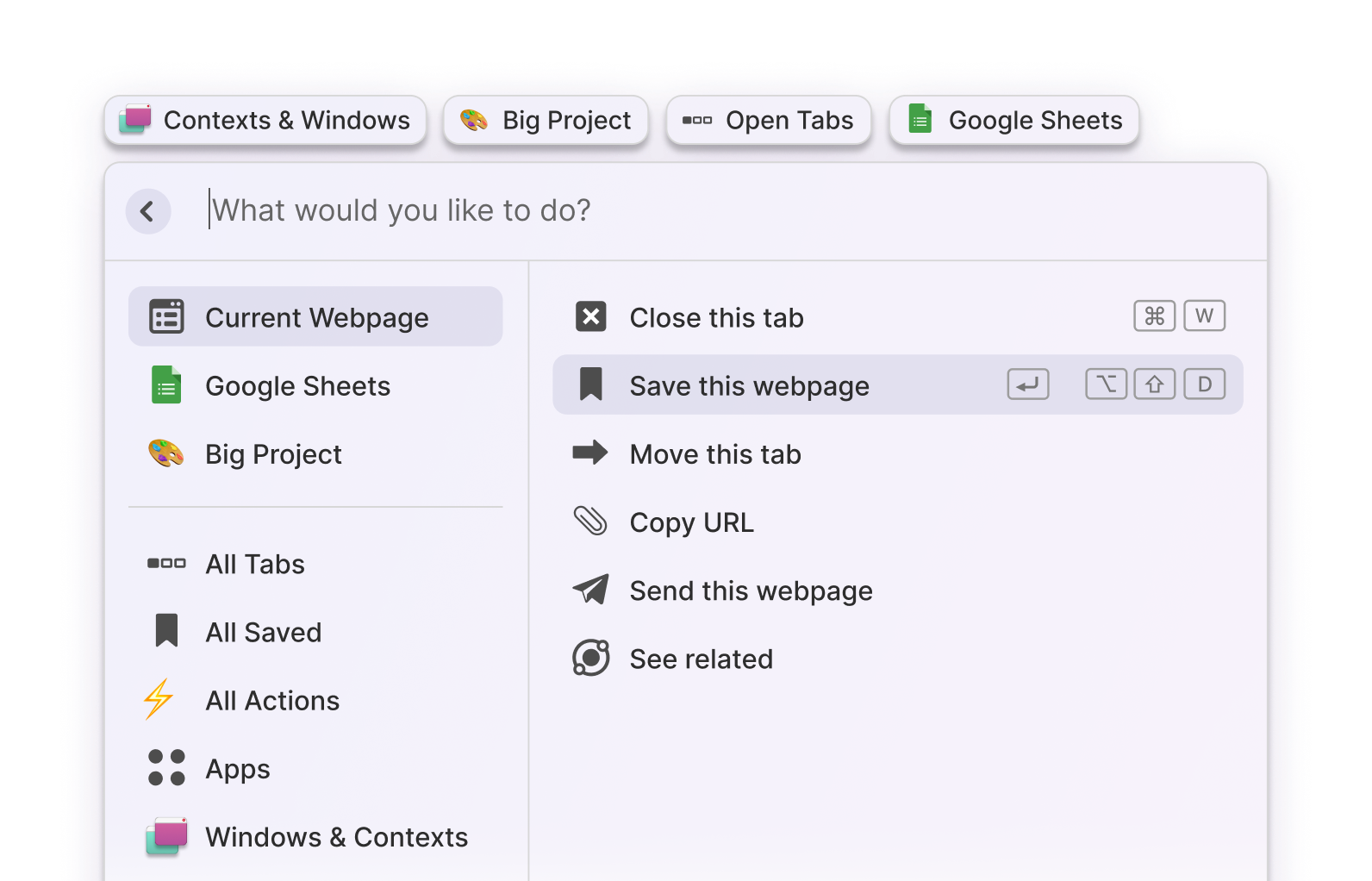 A screenshot of Comake Navigator showing contextual actions relative to a currently open website.