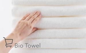 Bio Towelの購入はこちら