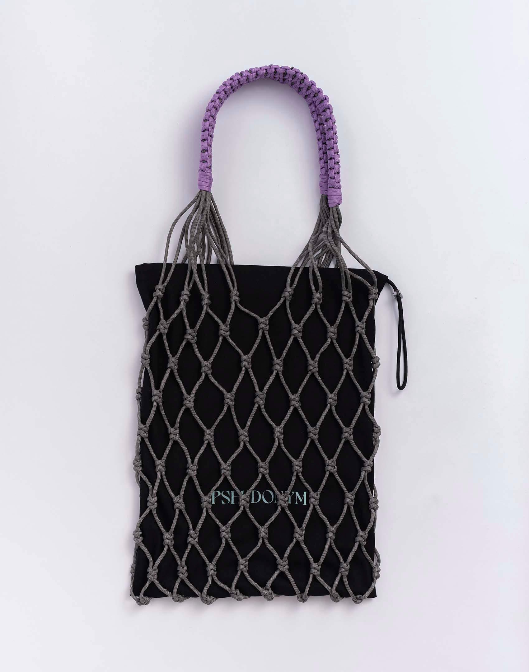 P.S. Field Bag 14 (James Baldwin), gray/lilac colorway.