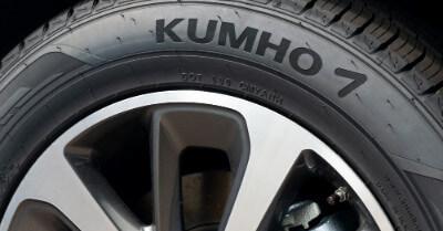 Kumho Tires Review - Brand Guide   CarShtuff