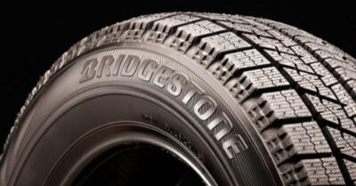 Blizzak Vs Winterforce Tires | CarShtuff